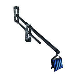 E-Image EA-500 Mini Jib Arm